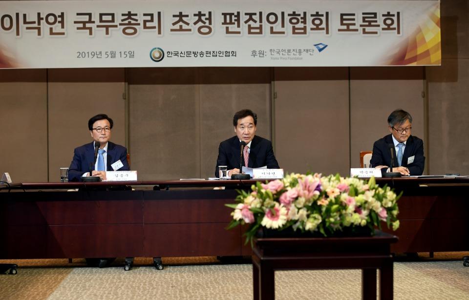 이낙연 국무총리가 15일 한국프레스센터에서 열린 한국 신문방송 편집인 협회 토론회에 참석, 발언하고 있다.