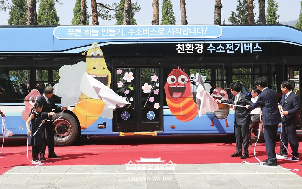 문재인 대통령이 5일 창원컨벤션센터 인근에서 수소 버스 제막식에 참석하고 있다. 수소 버스에는 국내 애니메이션 '라바'의 캐릭터가 그려져 있다.