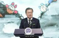 문재인 대통령이 5일 경남 창원컨벤션센터에서 환경의 날 기념사를 하고 있다.