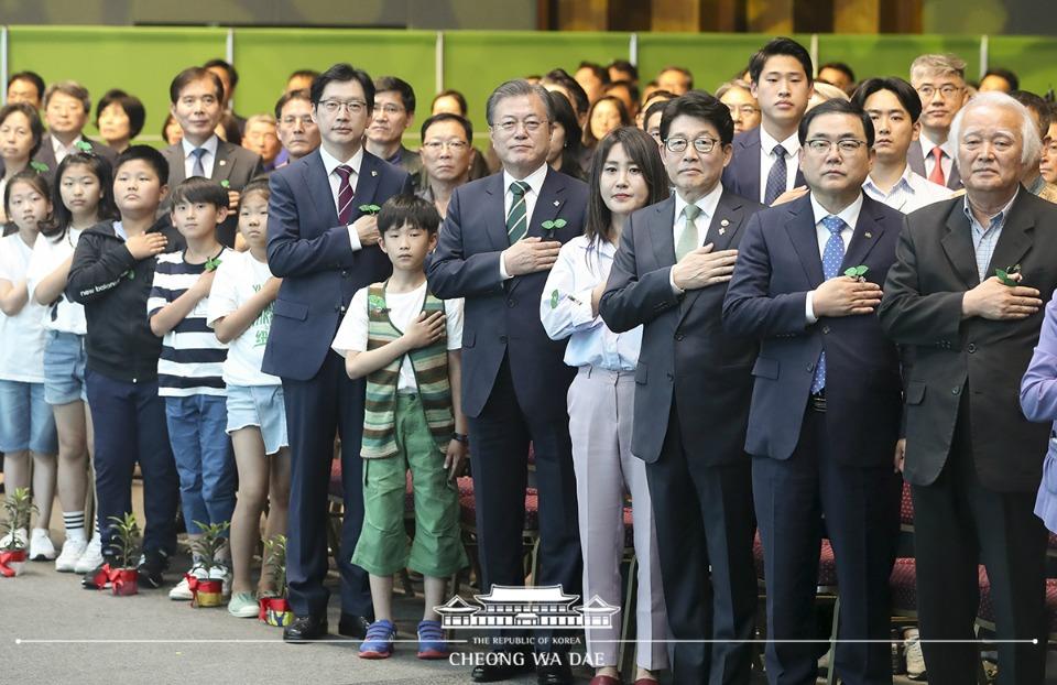 문재인 대통령이 5일 오후 경남 창원 컨벤션센터에서 열린 환경의 날 기념식에서 국민의례를 하고 있다.