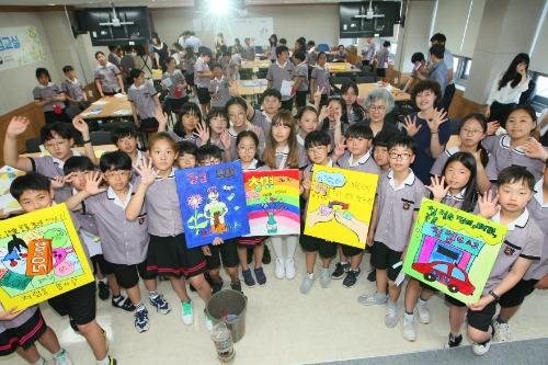 미래세대 청렴의식 강화, 초등학생 청렴체험교실