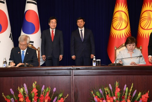 한-키르기스스탄 협정서명식 및 공동언론발표
