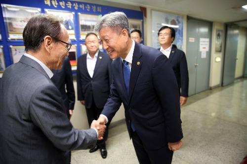 박삼득 국가보훈처장 중앙보훈단체 방문