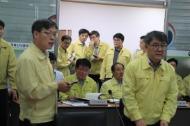 농식품부차관, ASF 방역상황회의