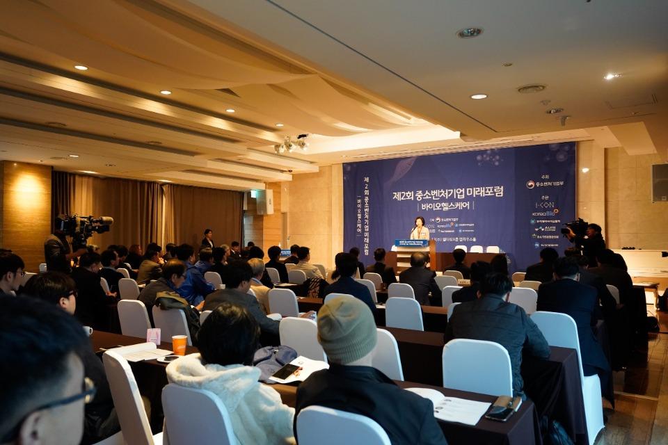 13일, 서울 엘타워에서 제2회 중소벤처기업 미래포럼이 열렸다.