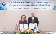 한국과 영국, 미래 기상기술 협력 강화하기로