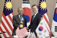 한·말레이시아 정상회담