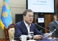 <p>문재인 대통령이 2일 오후 청와대에서 수석·보좌관 회의를 주재하고 있다.</p>