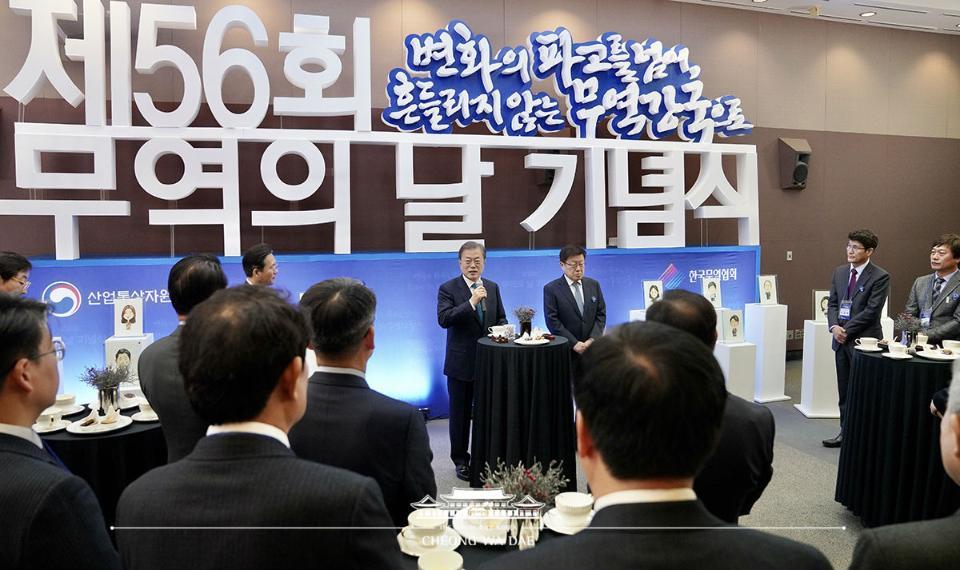 문재인 대통령이 5일 서울 강남구 삼성동 코엑스에서 열린 제56회 무역의 날 기념식 앞서 유공자들을 격려하고 있다.
