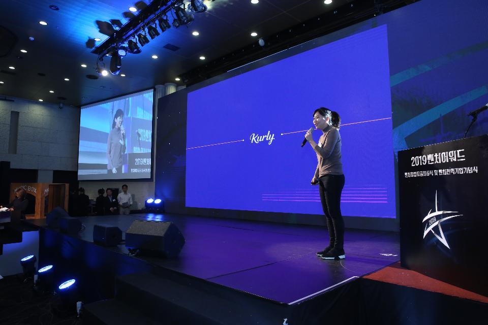 10일 서울 엘타워에서 개최된 벤처천억기념식에서 김슬아 (주)컬리 대표가 기업 성공사례 발표를 하고 있다.
