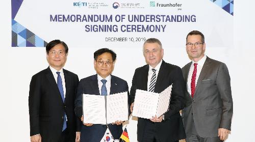 소재부품장비 글로벌협력 강화를 위한 MOU 체결