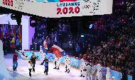 9일 스위스 로잔 보두아즈 아레나에서 열린 2020 로잔 동계청소년올림픽 개막식에서 유영이 태극기를 들고 입장하고 있다.