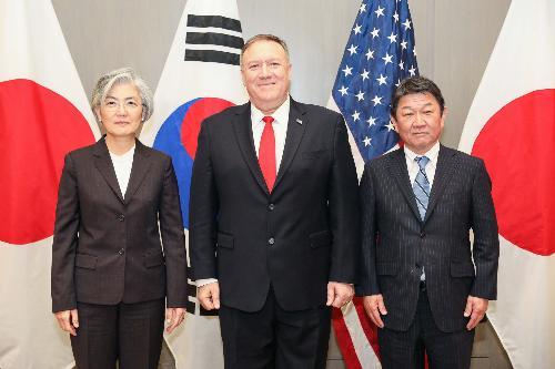 한미일 외교장관 회담