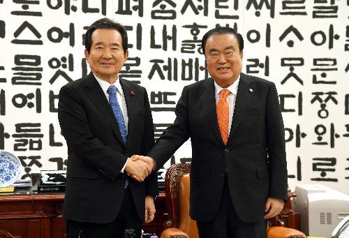 문희상 국회의장 예방