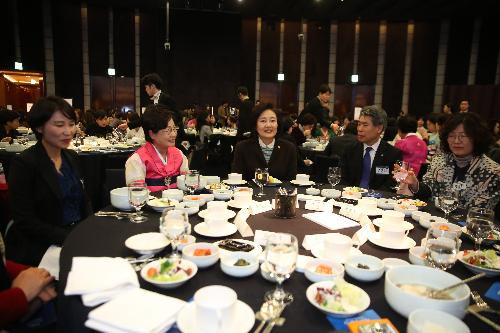 여성경제인 신년회