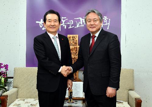 한국기독교교회협의회 총무 및 한국교회총연합 회장 예방