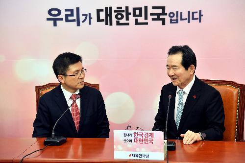 자유한국당 대표 예방
