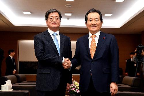 김명수 대법원장 예방