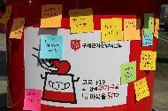 구세군 자선냄비본부에서 마스크 기부 캠페인을 위해 서울 광화문 남측광장에 자선냄비를 설치하였다. 24일 오전 시민들이 마스크 대신 기부금과 응원 메시지를 남기고 있다. 캠페인은 3월 31일까지 진행되며 기부된 마스크는 환경 미화원, 경비원 등 사회 서비스 종사자들에게 전달될 예정이다.