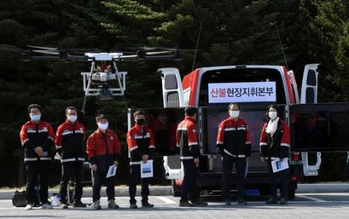 박종호 산림청장, 강원도 동해안 대형산불 대응 태세 점검