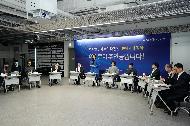 <p>박영선 중소벤처기업부 장관이 6일 오전 서울 강남구 팁스타운에서 열린 벤처투자 기업의 일자리 창출 효과 브리핑에서 인사말을 하고 있다.<br></p>