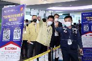 진영 장관이 6일 오후 인천국제공항을 방문하여 공항 입국 검역체계와 입국장 자가격리 앱 설치 등 코로나19 대응 현장을 점검하고 있다.