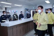 진영 장관이 6일 오전 코로나19 관련하여 인천미추홀경찰서 용오파출소를 방문하여 자가격리 이탈자 관리현황 등을 점검하고 경찰관계자들을 격려하고 있다.