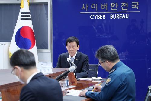 진영 장관, 경찰청 디지털성범죄 특별수사본부 방문