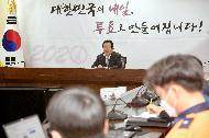 제21대 국회의원 선거 투·개표지원상황실 방문