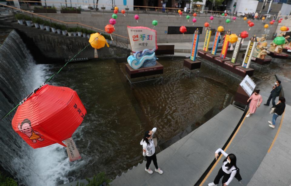 올해는 코로나19 확산 우려로 5월 23일로 연기한 연등행렬이 취소된 가운데 서울 청계천과 광화문광장에 등으로 보는 연등행렬이 설치되어 지나가는 시민들이 즐거운 한때를 보내고 있다.