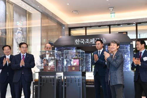 문화재청·한국조폐공사, 문화유산 로얄시리즈 기념메달 출시