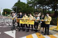 어린이보호구역 관련 의정부 청룡초등학교 방문 점검