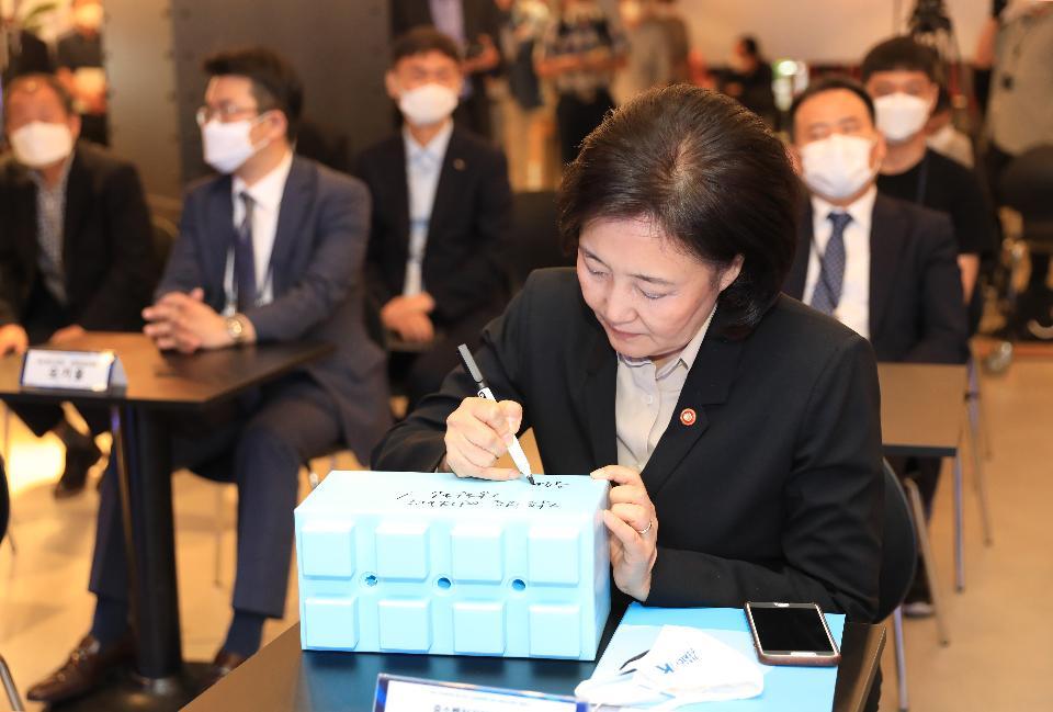박영선 중소벤처기업부 장관이 1일 서울 강남구 역삼로에서 열린 포스코 팁스타운 '체인지업 그라운드' 개소식에서 축하 메시지를 적고 있다.  체인지업 그라운드는 연면적 4200㎡로 7개층(B1~6층)으로 조성되었으며 현재 바이오, 소재, AI 등 다양한 분야의 스타트업 총 28개사가 입주하고 있다.