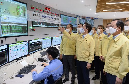 2020년 여름철 전력수급 대비 현장점검