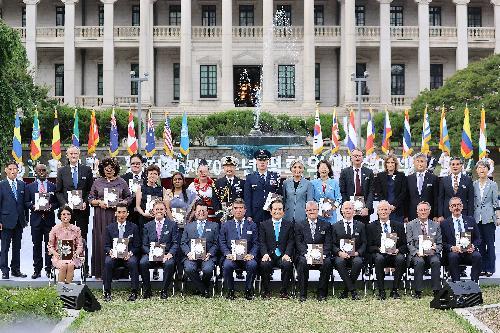 6.25전쟁 70주년 평화의 패 수여식