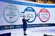 홍남기 부총리 겸 기획재정부 장관이 14일 청와대 영빈관에서 열린 '한국판 뉴딜 국민보고대회'에서 종합계획을 발표하고 있다.
