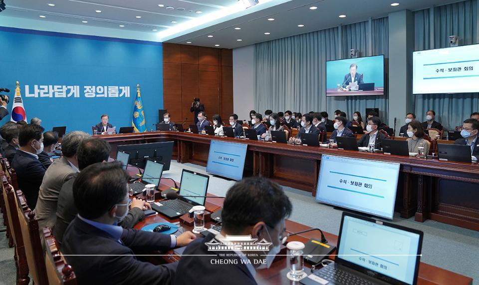 문재인 대통령이 27일 오후 청와대 여민관 영상회의실에서 수석·보좌관회의를 주재하고 있다.