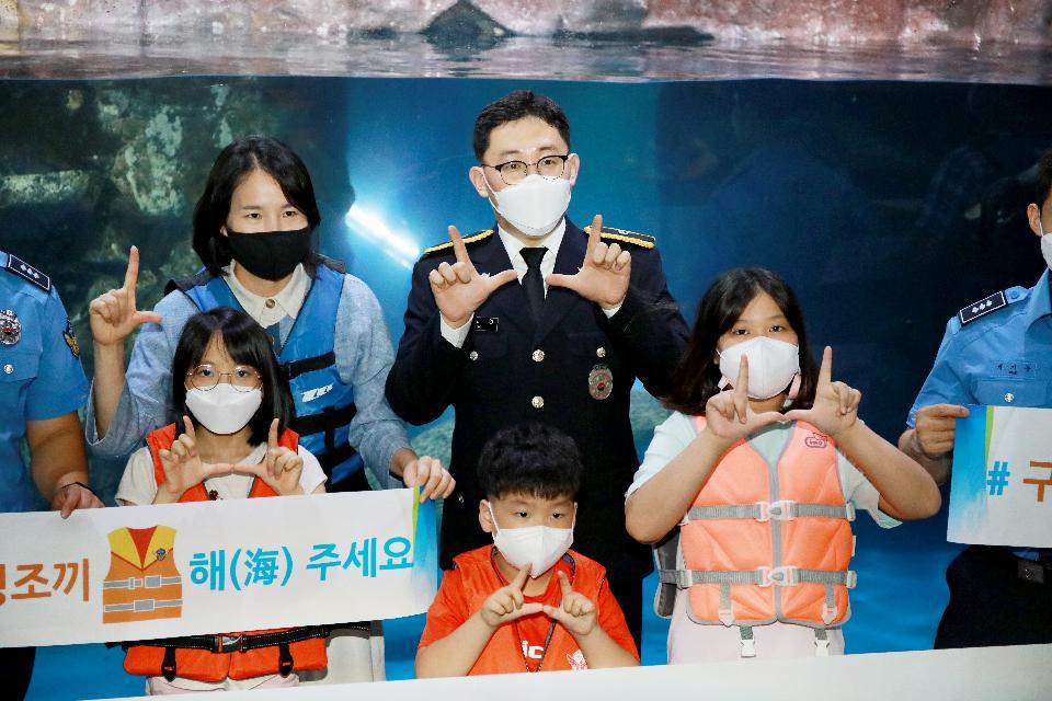<p>해양경찰청 경찰관이 롯데월드 아쿠아리움에서 열린 '2020년 여름 해양안전교실'에서 심폐소생술, 구명조끼 착용법 등 안전 교육을 진행하고, 참가자들과 '구명조끼 해(海)주세요' 캠페인을 하고 있다.</p>
