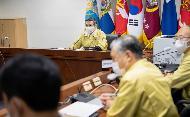 태풍 '바비(BAVI)' 북상에 따른 긴급주요지휘관회의