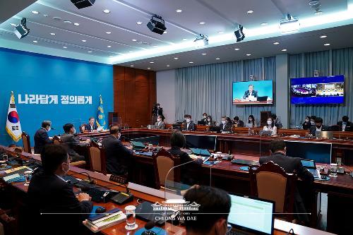 제48회 국무회의(영상)