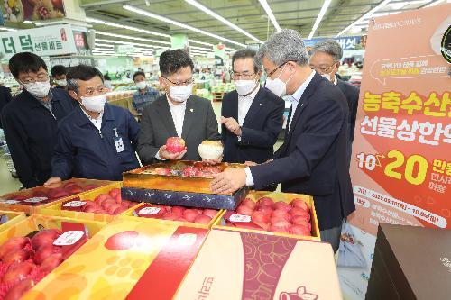김현수 농식품부 장관, 추석 성수품 수급상황 점검