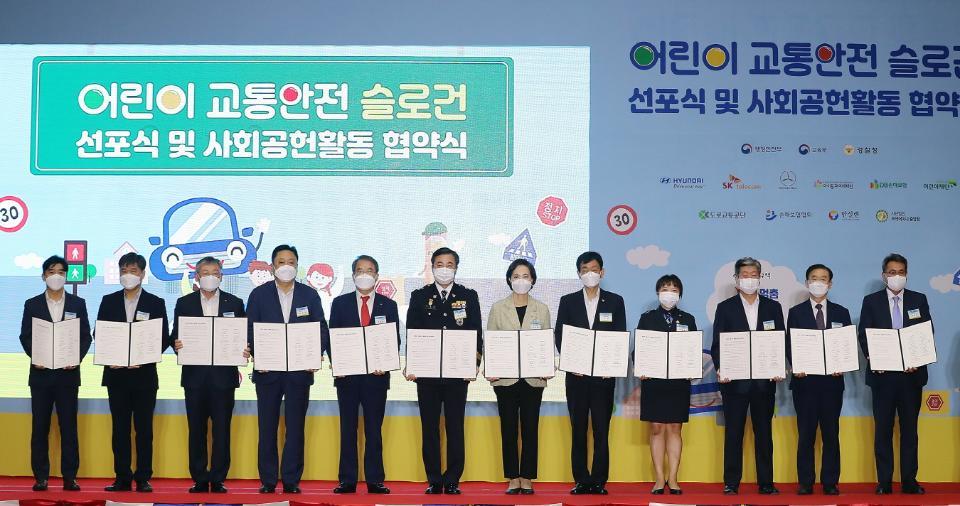 유은혜 사회부총리 겸 교육부장관은 9월 25일(금) 대전탄방초등학교에서 어린이 교통안전에 대한 국민적 관심과 어린이 보호 최우선 문화를 확산하기 위해 '어린이 교통안전 표어(슬로건) 선포식'을 개최하였다.