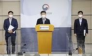 대한민국, OECD 디지털정부평가 종합 1위 달성 브리핑