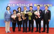 제5회 명문장수기업 확인서 수여식 개최