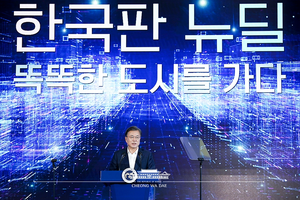문재인 대통령이 22일 인천 송도 스마트시티 통합운영센터에서 열린 '한국판 뉴딜 연계 스마트시티 추진전략 보고대회'에서 인사말을 하고 있다.