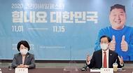 성윤모 산업통상자원부 장관이 23일 서울 한국프레스센터에서 열린 '2020년 코리아세일페스타 추진위원회 간담회'에서 인사말을 하고 있다.