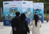 한국해양과학기술원(KIOST) 독도전문연구센터에서 서울 종로구 동아일보 사옥 앞에서 독도 칙령일 120주년을 맞아 '바닷속 숨겨진 독도를 만나다' 특별전을 열어 지나가는 시민들이 관람하고 있다.