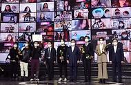 '2020 대한민국 대중문화예술상' 온라인 시상식