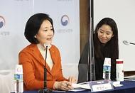 중소벤처기업부, '컴업 2020 추진계획' 발표