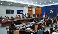 제57회 국무회의(영상)